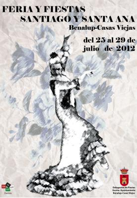 FERIA DE BENALUP CASAS VIEJAS 2012